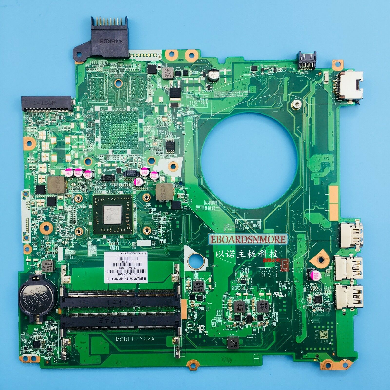 762532-001 HP Pavilion 15-P Laptop Motherboard w//AMD A6-6310 1.8Ghz CPU